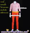 เสื้อผู้ชายสีสด เชิ้ตผู้ชายสีสด ชุดแหยม เสื้อแบบแหยม ชุดพี่คล้าว ชุดย้อนยุคผู้ชาย เสื้อสีสดผู้ชาย เชิ้ตสีสด (ไซส์ M:รอบอก 38) (RU) (ดูไซส์ส่วนอื่น คลิ๊กค่ะ)
