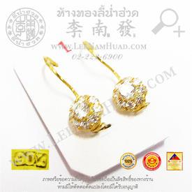 http://v1.igetweb.com/www/leenumhuad/catalog/e_1003723.jpg