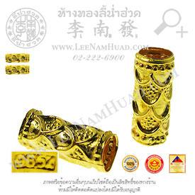 https://v1.igetweb.com/www/leenumhuad/catalog/e_1082873.jpg