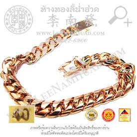 https://v1.igetweb.com/www/leenumhuad/catalog/p_1299828.jpg