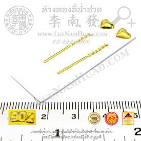 https://v1.igetweb.com/www/leenumhuad/catalog/e_1135026.jpg