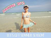 ส่งตรงจากเกาหลี กับแฟชั่นชุดว่ายน้ำ แบรนด์ดาฮอง