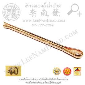 https://v1.igetweb.com/www/leenumhuad/catalog/p_1638995.jpg