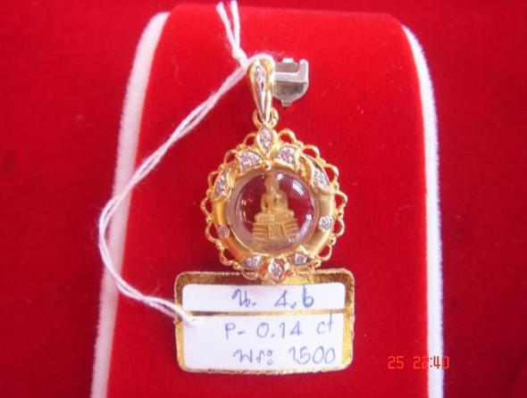 NO5117 ราคา 10500 บาท