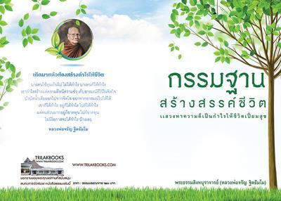 http://v1.igetweb.com/www/triluk/catalog/e_1361031.jpg