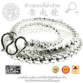 https://v1.igetweb.com/www/leenumhuad/catalog/p_1264054.jpg