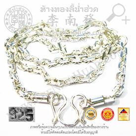 https://v1.igetweb.com/www/leenumhuad/catalog/p_1477951.jpg