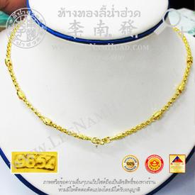 https://v1.igetweb.com/www/leenumhuad/catalog/e_1534515.jpg
