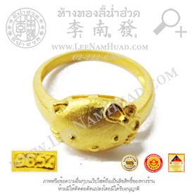 https://v1.igetweb.com/www/leenumhuad/catalog/e_1438616.jpg
