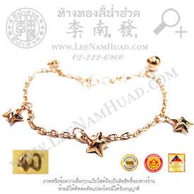 https://v1.igetweb.com/www/leenumhuad/catalog/p_1296633.jpg
