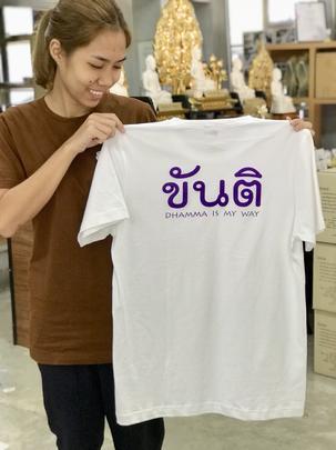 http://www.igetweb.com/www/triluk/catalog/e_1523191.jpg