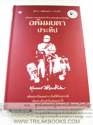 http://v1.igetweb.com/www/triluk/catalog/p_1158165.jpg