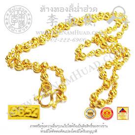 https://v1.igetweb.com/www/leenumhuad/catalog/e_1102258.jpg