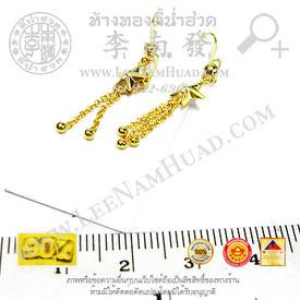 https://v1.igetweb.com/www/leenumhuad/catalog/e_1135029.jpg