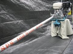 SPS with Honda Engine