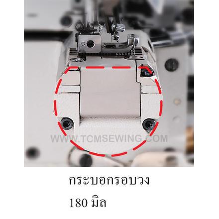 จักรลากระบอกเล็กพิเศษตัดด้วยคอม Jack JK-8670-01