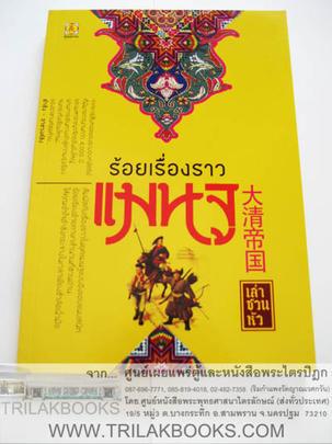 http://www.igetweb.com/www/triluk/catalog/p_1060426.jpg