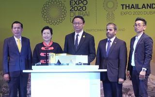 ก.ดิจิทัลโชว์ศักยภาพเทคโนโลยีในงาน World Expo 2020 Dubai