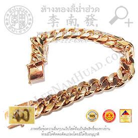 https://v1.igetweb.com/www/leenumhuad/catalog/p_1299833.jpg
