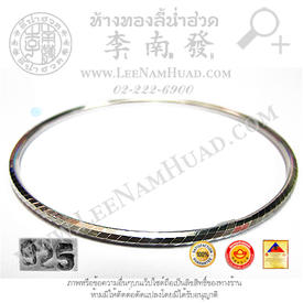 https://v1.igetweb.com/www/leenumhuad/catalog/p_1026282.jpg