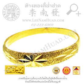 https://v1.igetweb.com/www/leenumhuad/catalog/p_1221648.jpg