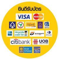 ยินดีรับชำระด้วยบัตรเครดิตทุกธนาคาร