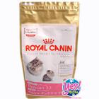 อาหารแมว ROYAL CANIN Persian 32 kitten ขนาด 2 kg. สำหรับลูกแมวพันธ์เปอร์เซีย อายุ 4 ถึง 12 เดือน บำรุงขน ป้องกันท้องเสีย ช่วยขัดฟัน