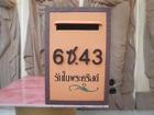 ตู้จดหมาย ตู้จดหมายแบบแขวนmailbox
