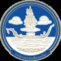 📌📌📌สำนักงานปลัดกระทรวงการท่องเที่ยวและกีฬา รับสมัครบุคคลเพื่อสรรหาและเลือกสรรเป็นพนักงานราชการทั่วไป วุฒิ ปวส.-ป.ตรี ทุกสาขา เปิดรับสมัคร 8 - 21 ธันวาคม 2563