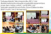 30 ต.ค.60 ประชุมประจำเดือนและสรุปงานตามแผนงาน