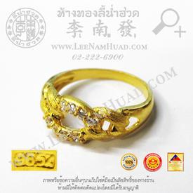 https://v1.igetweb.com/www/leenumhuad/catalog/p_1979144.jpg
