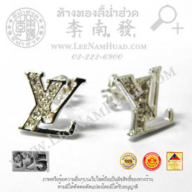 https://v1.igetweb.com/www/leenumhuad/catalog/p_1974418.jpg