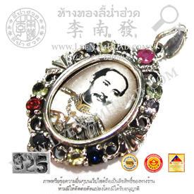 https://v1.igetweb.com/www/leenumhuad/catalog/p_1268006.jpg