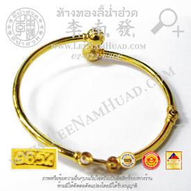 https://v1.igetweb.com/www/leenumhuad/catalog/e_1473033.jpg
