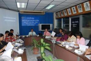 การประชุมคณะกรรมการยกร่างแผนพัฒนาการศึกษา