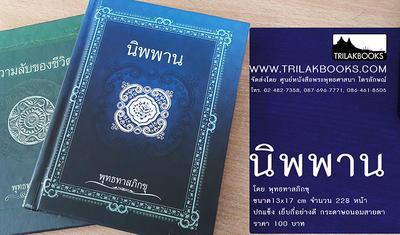 http://www.igetweb.com/www/triluk/catalog/p_1023452.jpg