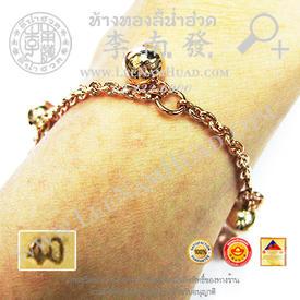 https://v1.igetweb.com/www/leenumhuad/catalog/e_1113316.jpg