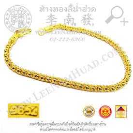 https://v1.igetweb.com/www/leenumhuad/catalog/e_1084851.jpg