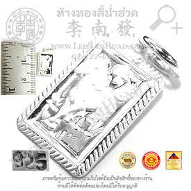 https://v1.igetweb.com/www/leenumhuad/catalog/e_1116618.jpg
