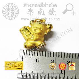 https://v1.igetweb.com/www/leenumhuad/catalog/e_1526968.jpg