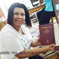 รายงานการ จัดส่ง หนังสือพระไตรปิฎก ภาษาไทย โดย ศูนย์เผยแพร่พระไตรปิฎก โดย ศูนย์หนังสือพระพุทธาสนาไตรลักษณ์
