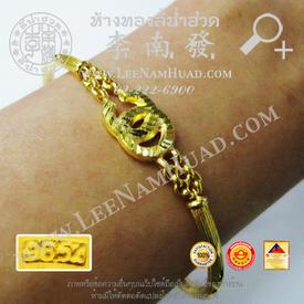 http://www.igetweb.com/www/leenumhuad/catalog/e_1475338.jpg