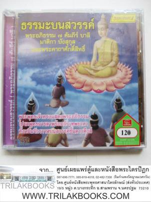 https://v1.igetweb.com/www/triluk/catalog/p_1031697.jpg