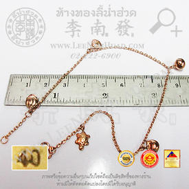 https://v1.igetweb.com/www/leenumhuad/catalog/e_872189.jpg