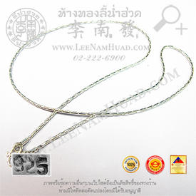 https://v1.igetweb.com/www/leenumhuad/catalog/p_1468323.jpg