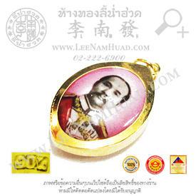 https://v1.igetweb.com/www/leenumhuad/catalog/p_1453474.jpg
