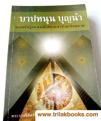 http://v1.igetweb.com/www/triluk/catalog/p_288998.jpg