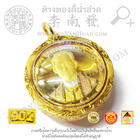 เหรียญรัชกาลที่๙(ครบรอบ50ปี)เลี่ยมทอง (ขนาด25มิล) ทอง 14K