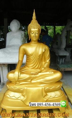 พระพุทธรูปปางมารวิชัย พ่นน้ำทอง