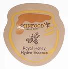 **พร้อมส่ง**Tester Skinfood Royal Honey Hydro essence (แพ็ค 50 ซอง)